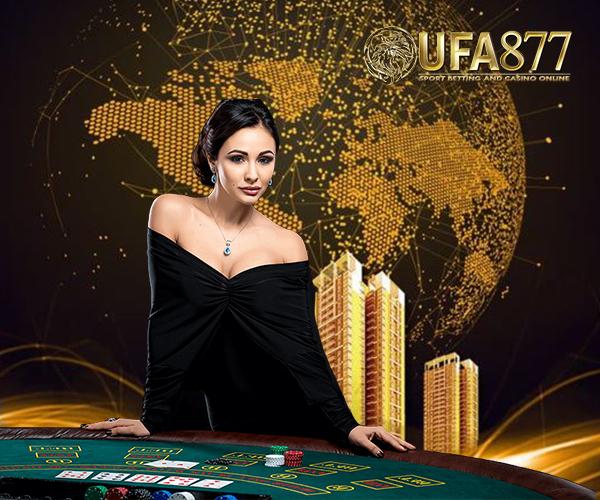 Ufabet168 เว็บไซต์ ตอบโจทย์คนที่ชื่นชอบคนเล่น Slot
